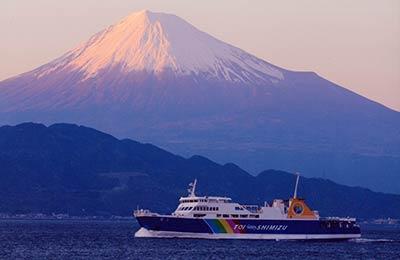 Suruga Ferries