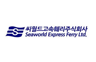 Seaworld espresso